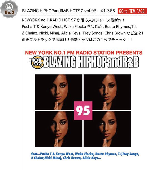 11.26HOT95.jpg