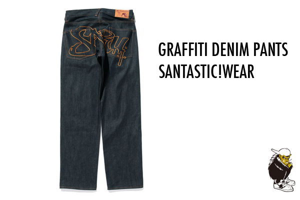 126GRAFFFITI-DENIM-.jpg