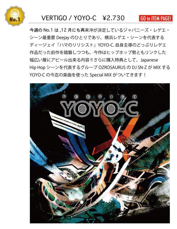 2-yoyo-c.jpg