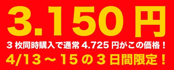 3150413.jpg