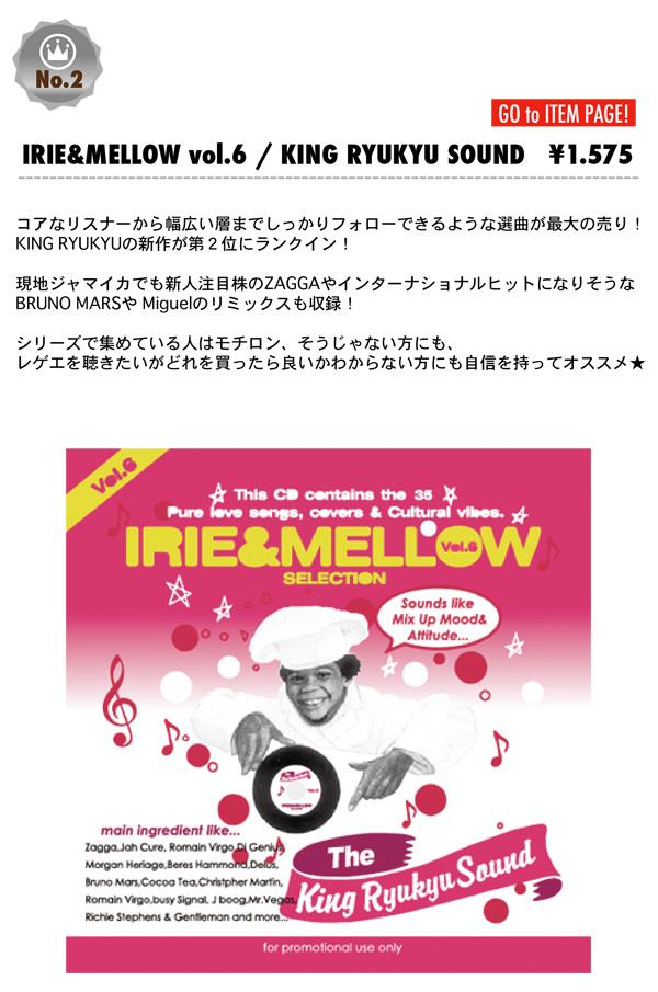 4.1-IRIEMELLOW-NO2.jpg