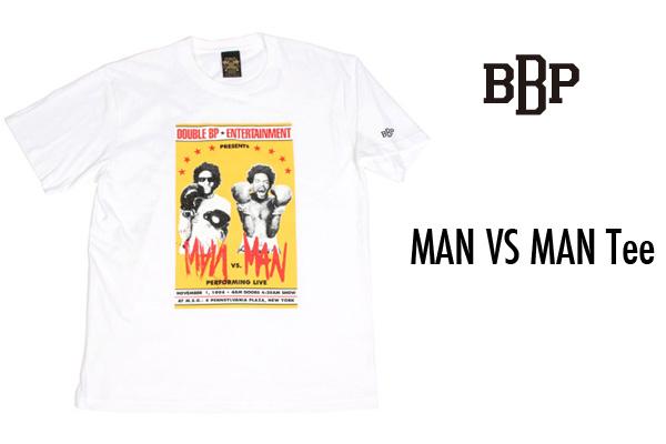 514-man-vs-man-tee.jpg