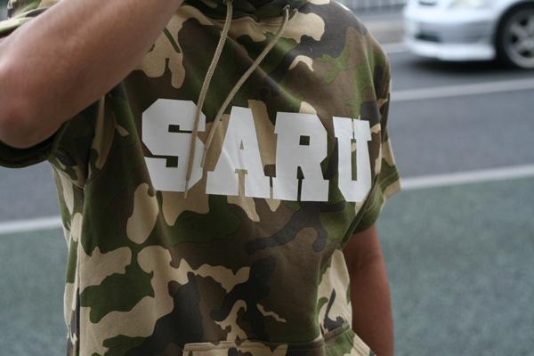 55-SARUCAMOHDY.jpg