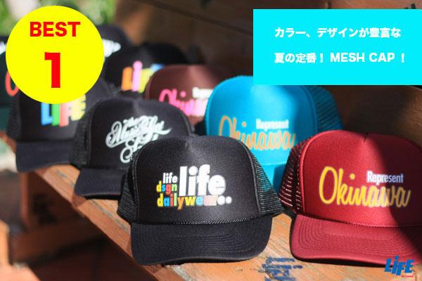6.27-BEST1-MESH-CAP.jpg