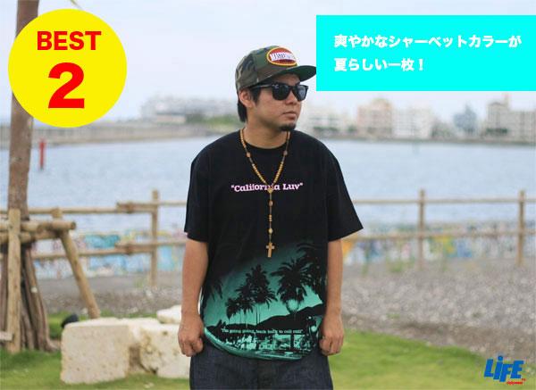 6.27-BEST2-TASK.jpg
