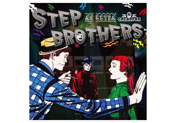 6.28-STEP.jpg