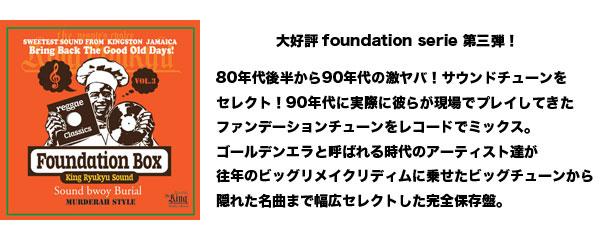 6.4FB3.jpg