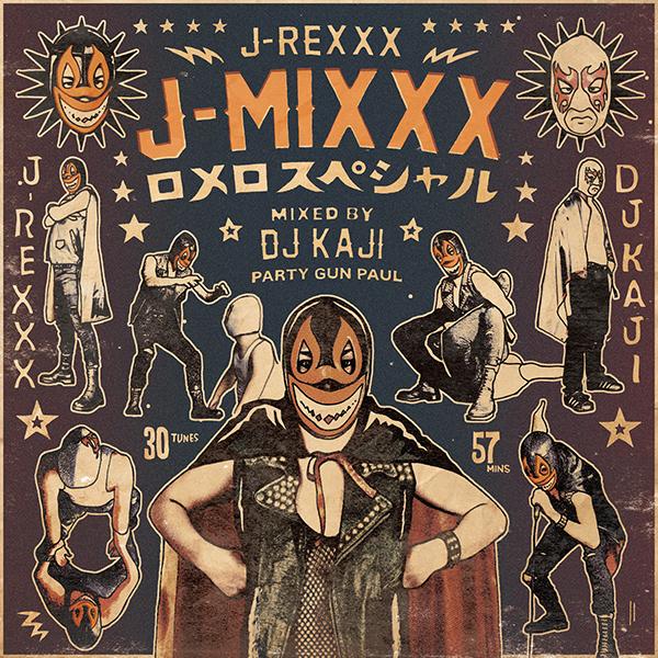 600J-MIXXX.jpg