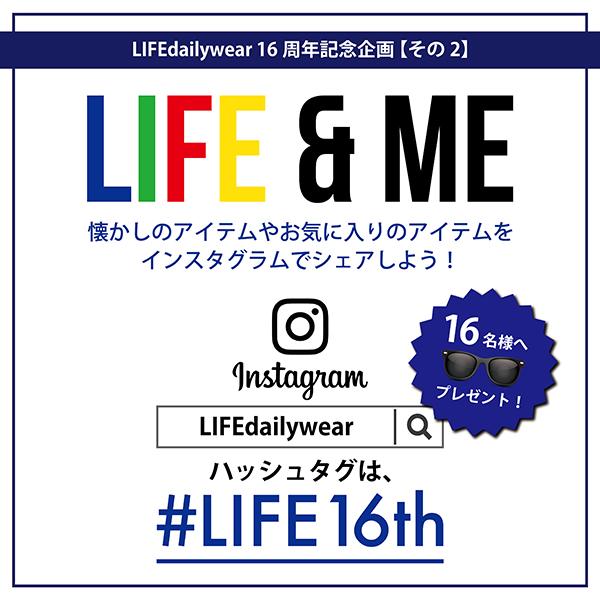 600LIFE16TH2.jpg