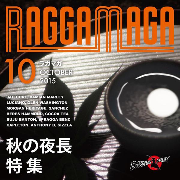600RGMG10.jpg
