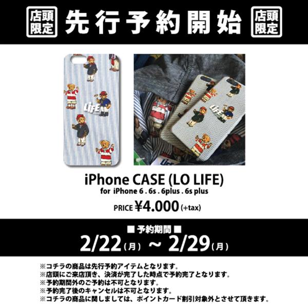 600SENKOU.jpg