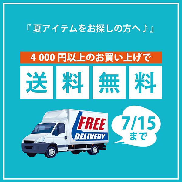 600SPGFREE715.jpg