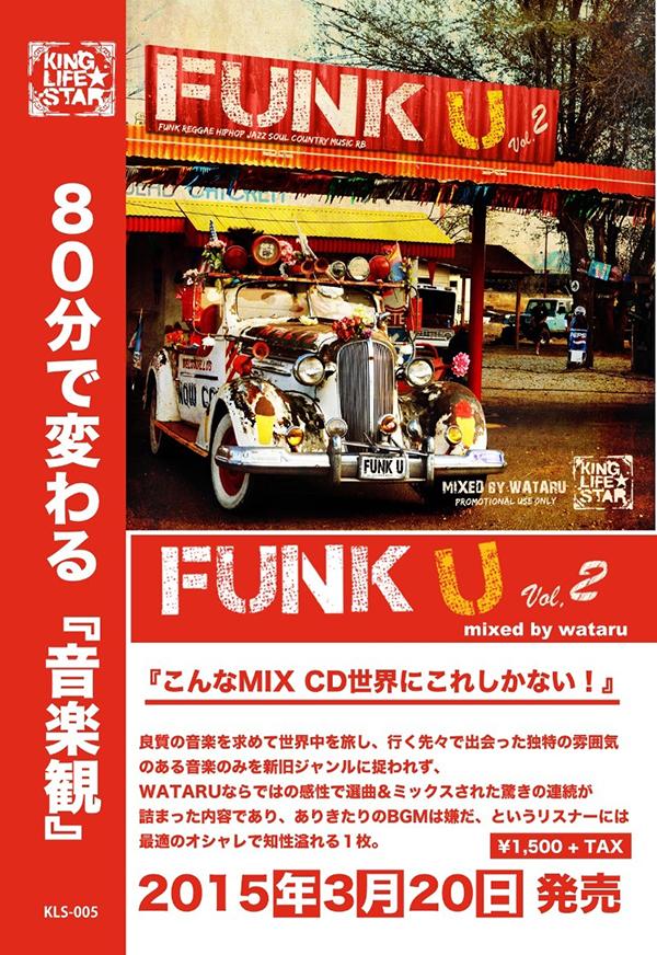 600funku222.jpg
