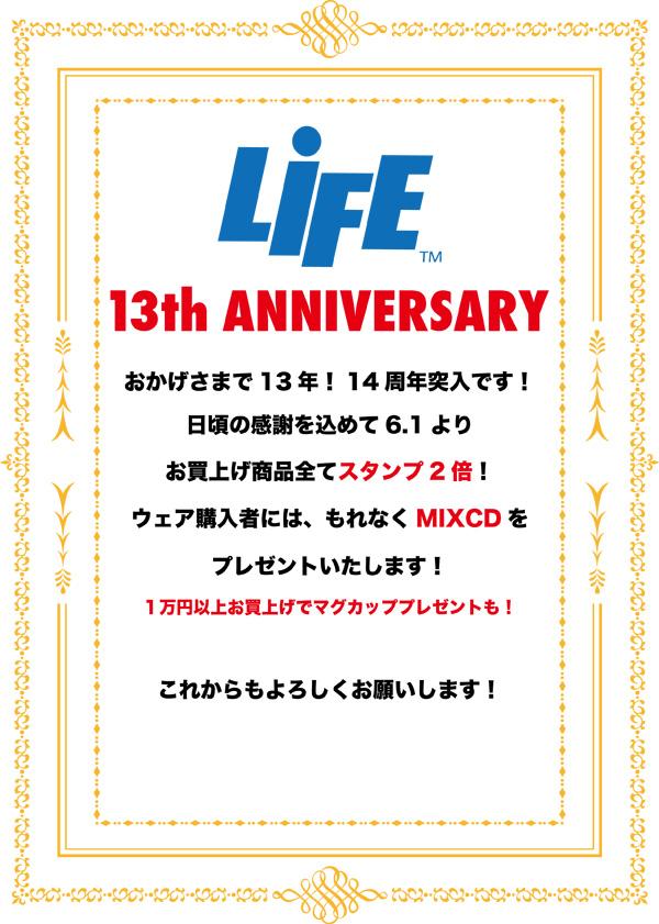 61-LIFE-13-TH