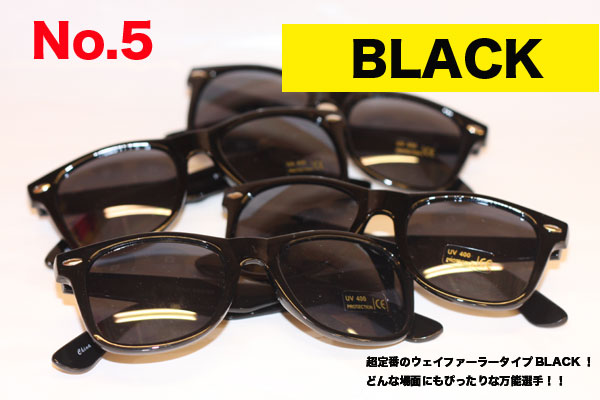 623-BLACK.jpg