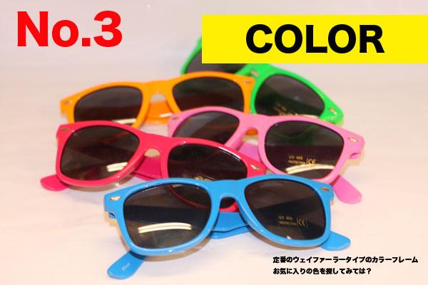 623-COLOR.jpg