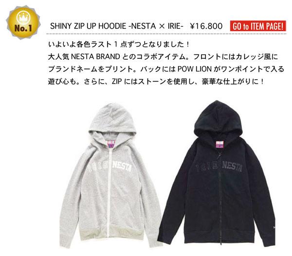 7-SHINY.jpg