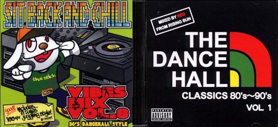 80~907s-the-dancehall-.jpg