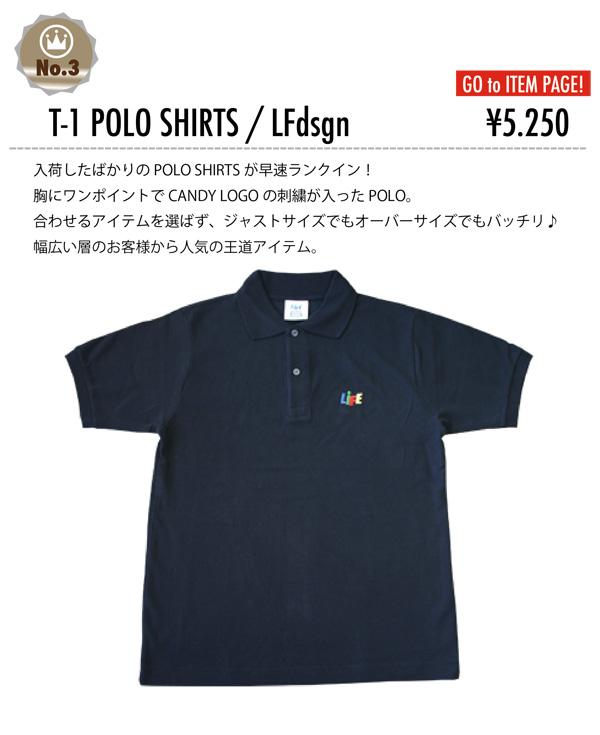 88T-1POLONO3.jpg