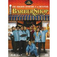 BARBER-SHOP-196.jpg