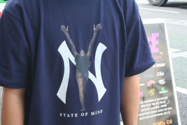 BBP-NYC-TEE-SAMPLE.jpg