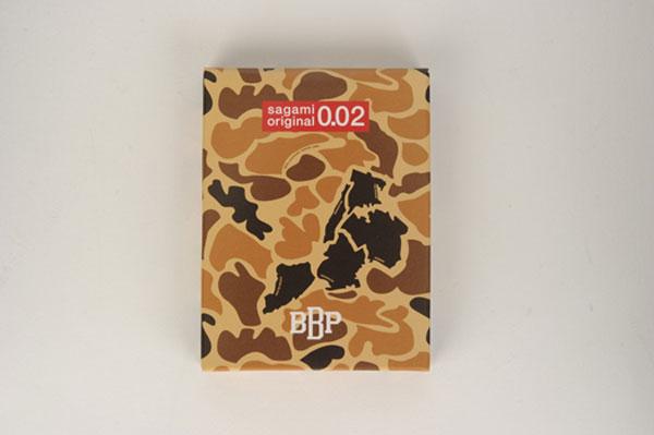 BBP-SAGAMIOG.jpg