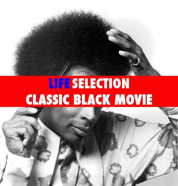 CLASSIC-BLACK-MOVIE.jpg