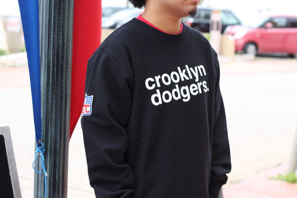 CROOKLYN-SWEAT-DITC.jpg