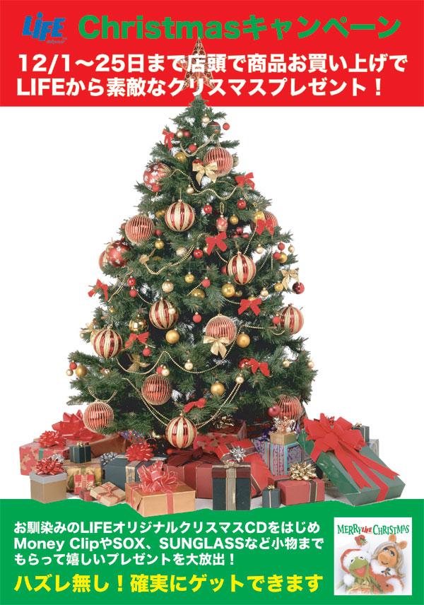 Christmascan12.1.jpg
