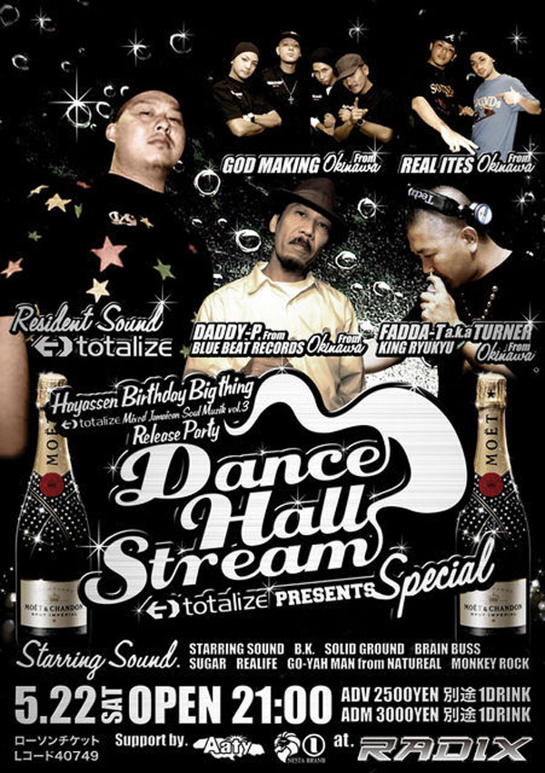 DANCEHALLSTREAMSPECIAL5.22.jpg