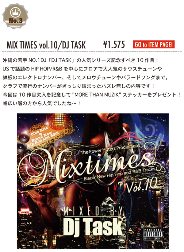 DJ-TASK-10.jpg