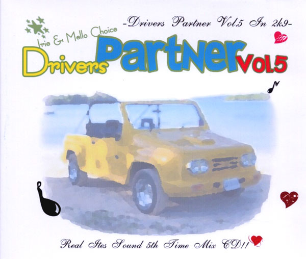 DRIVERS-PARTNER-VOL.5-109.jpg