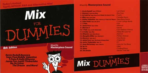 DUMMIES-8TH.jpg