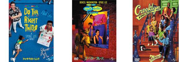 DVD-1-1222.jpg