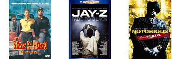 DVD-2-1222.jpg