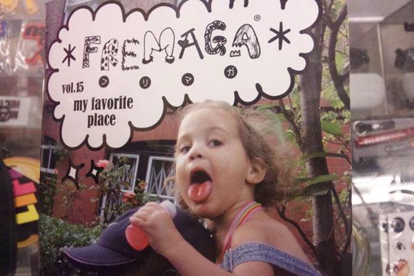 FREMAGA15.jpg