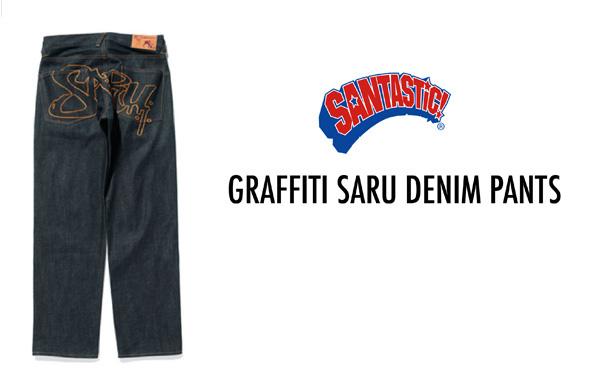 GRAFFITI-DENIM-3.27.jpg