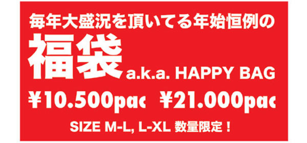 HAPPYBAG-IN4.jpg
