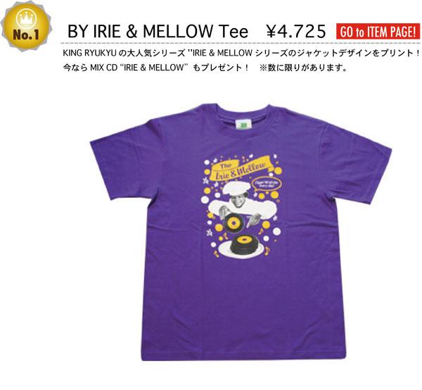 IRIE%26MELLOWSS.jpg