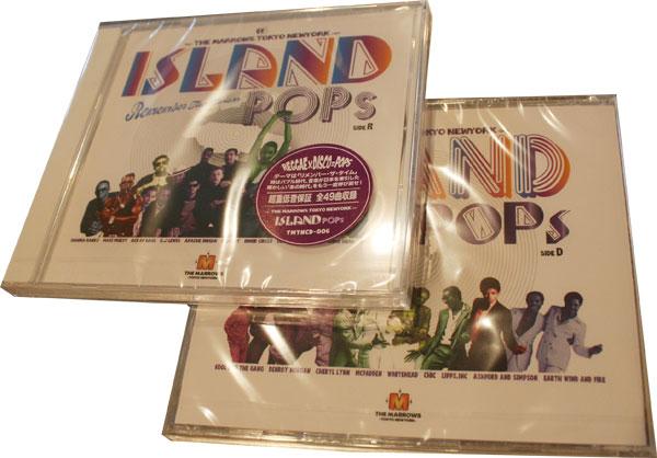 ISLAND-POPS.jpg