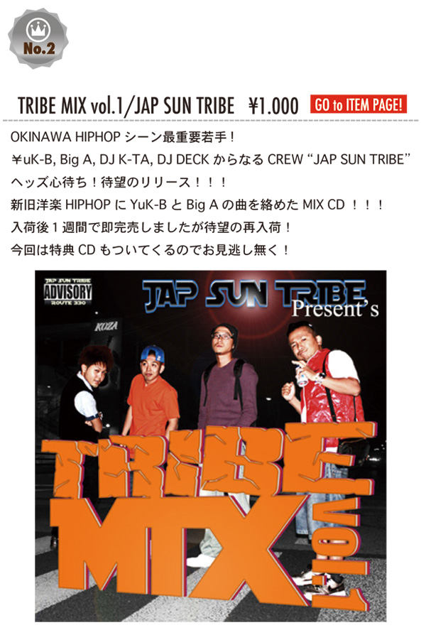 JAP-SUN-TRIBE-N02.jpg