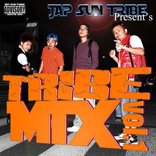 JAP-SUN-TRIVE-600.jpg