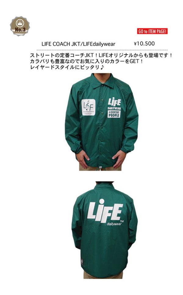 LIFE-COACH-JKT.jpg