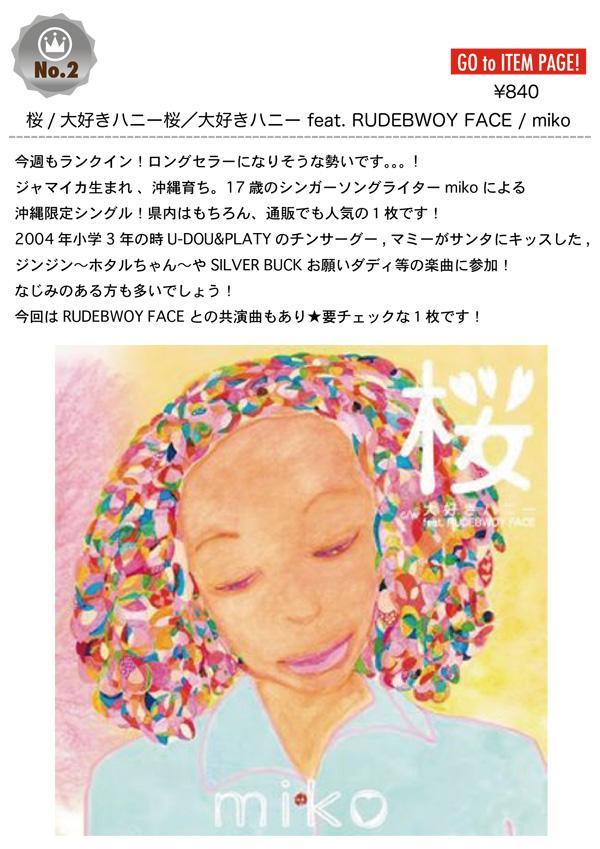 MIKONO2.jpg