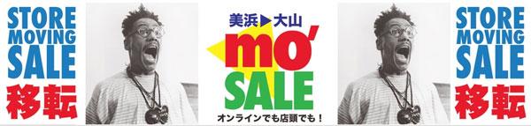 MO%27SALE-POP.jpg