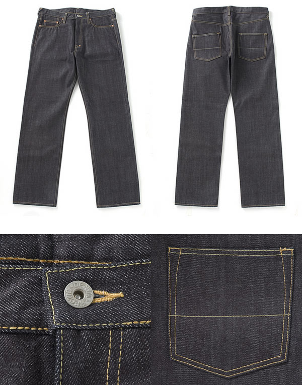 MP-DENIM-PANTS-8.23.jpg