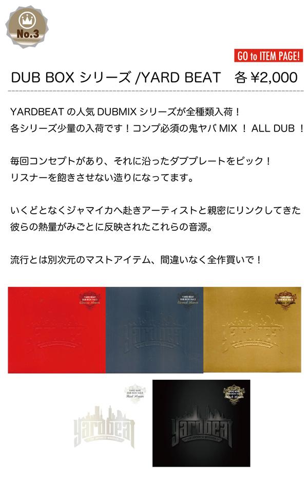 NO3-YB-DUB.jpg