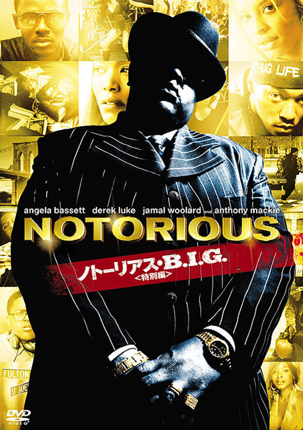 NOTORIOUS-BIG-DVD.jpg