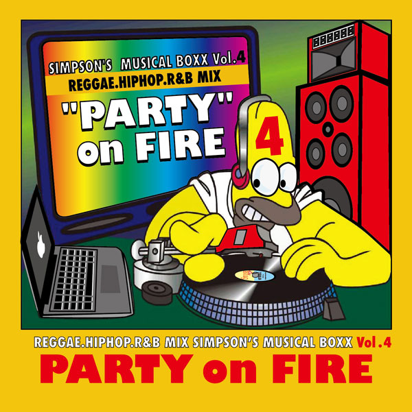 PARTY-on-FIRE-4.jpg