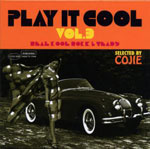PLAY-IT-COOL-3--622.jpg